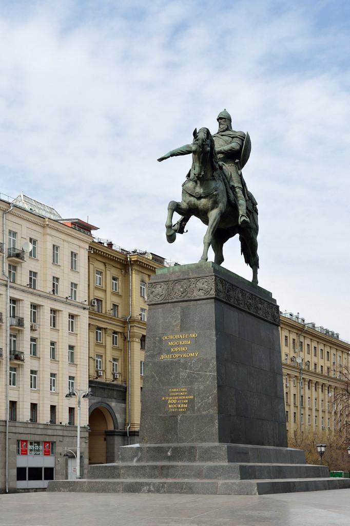 Памятник основателю Москвы - Юрию Долгорукому на Тверской улице.
