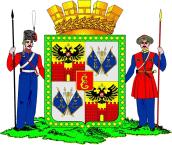 Герб Краснодара.