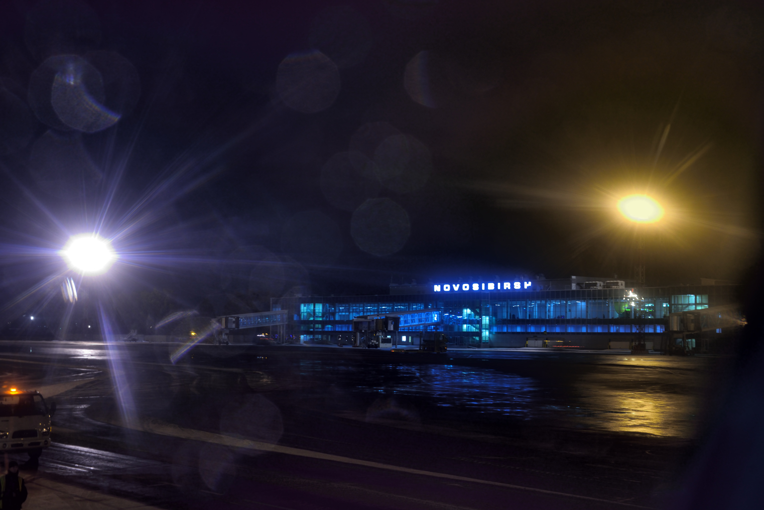 аэропорт Новосибирск (Толмачёво)