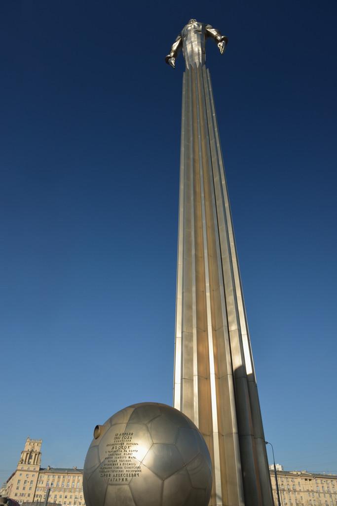 Памятник Ю. А. Гагарину на Ленинском проспекте.