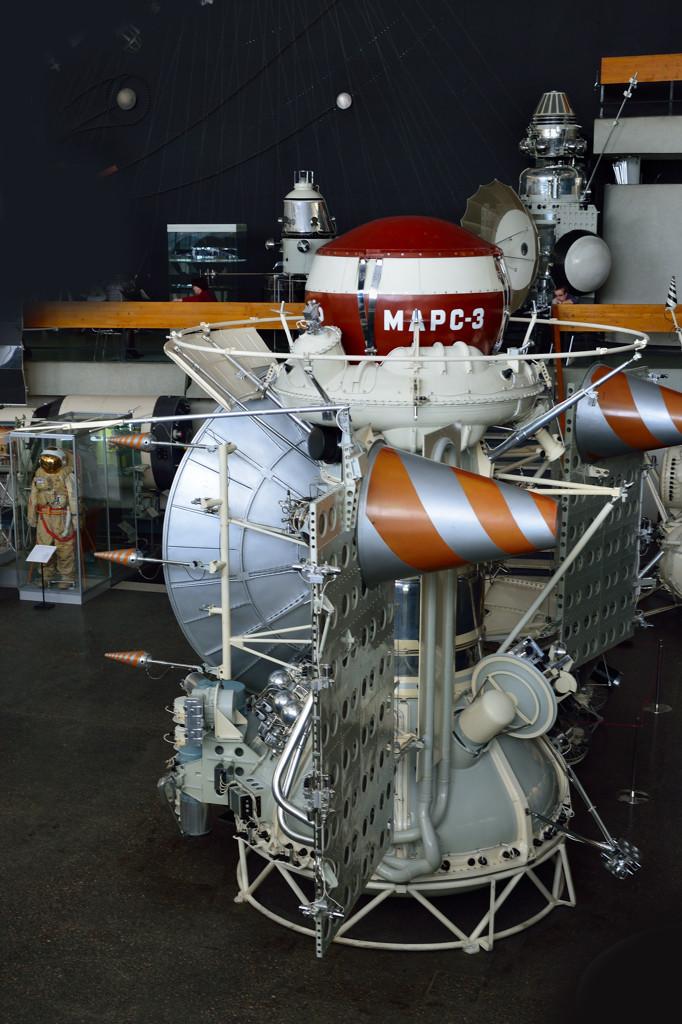"""Автоматическая межпланетная станция """"Марс-3""""."""