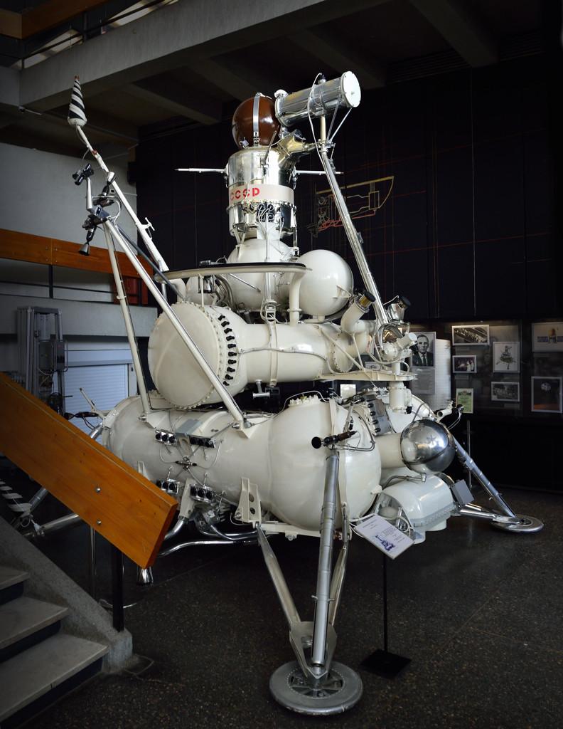 """Автоматическая межпланетная станция """"Луна-16""""."""