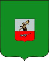 Герб города Мышкин.