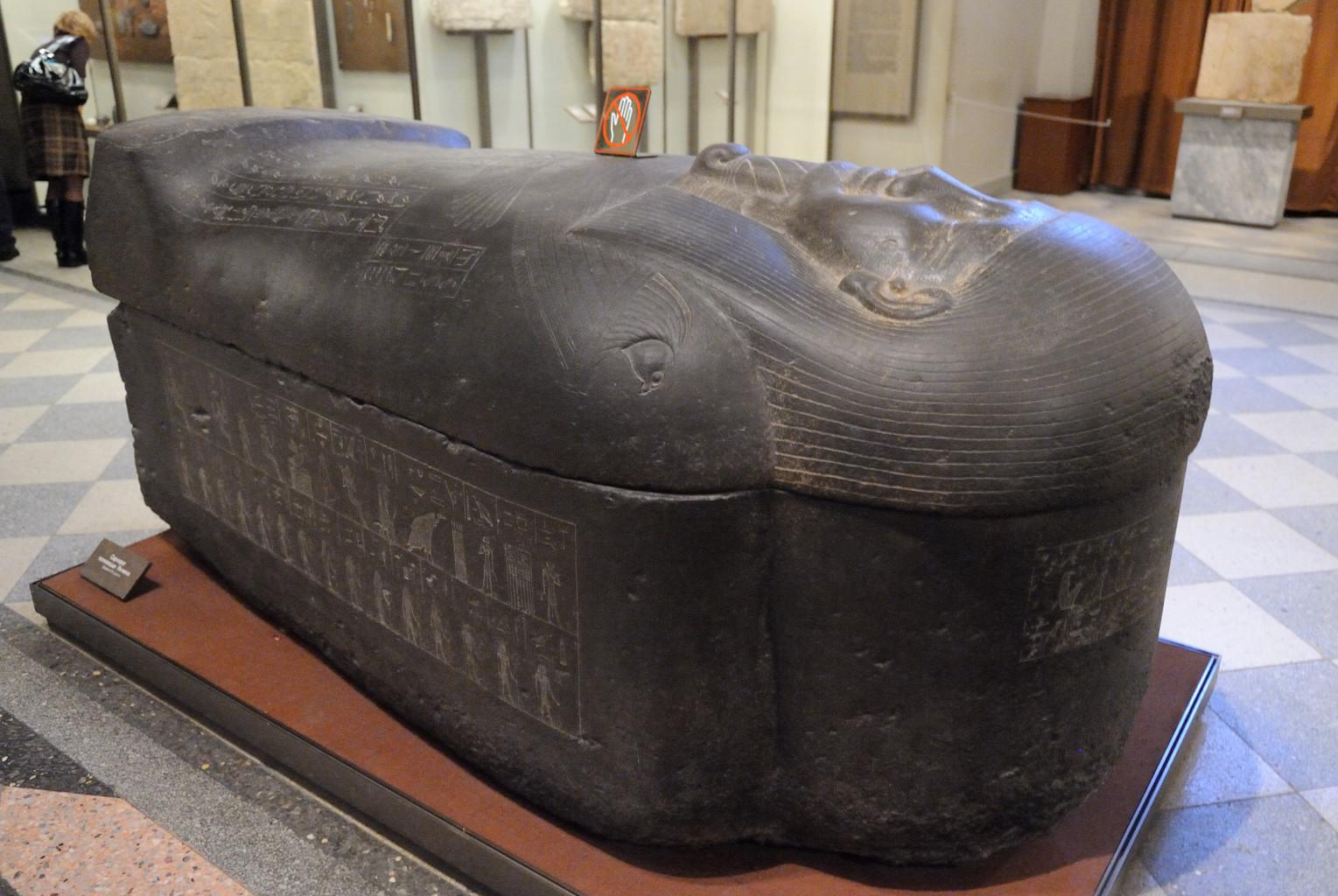 Базальтовый саркофаг.
