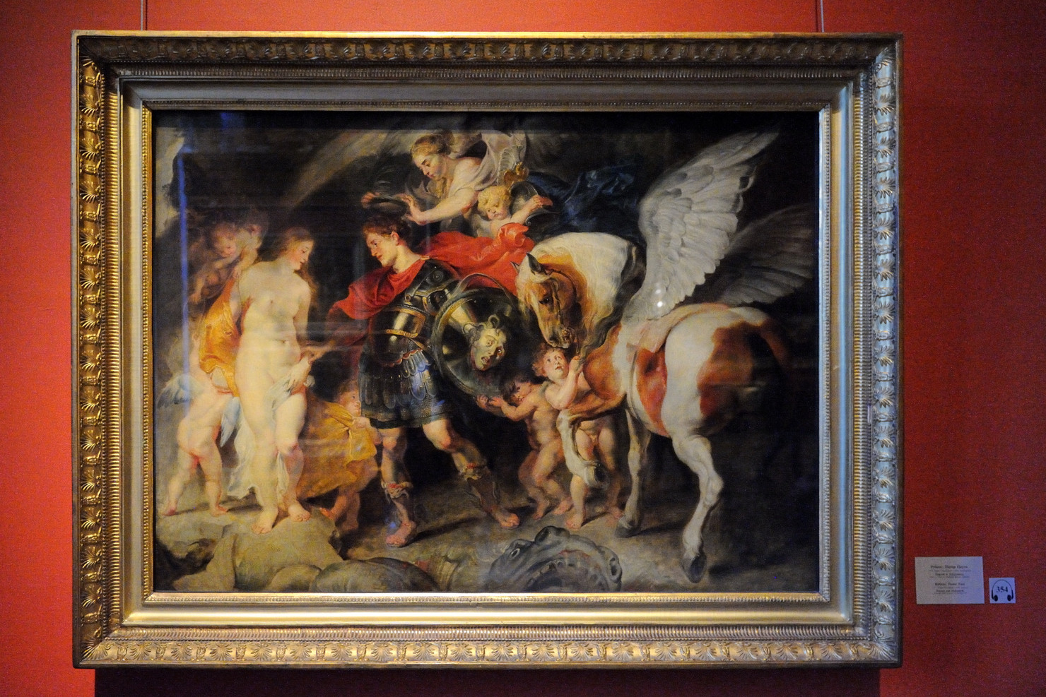 Рубенс Питер Пауль. (1577-1640) Персей и Андромеда.