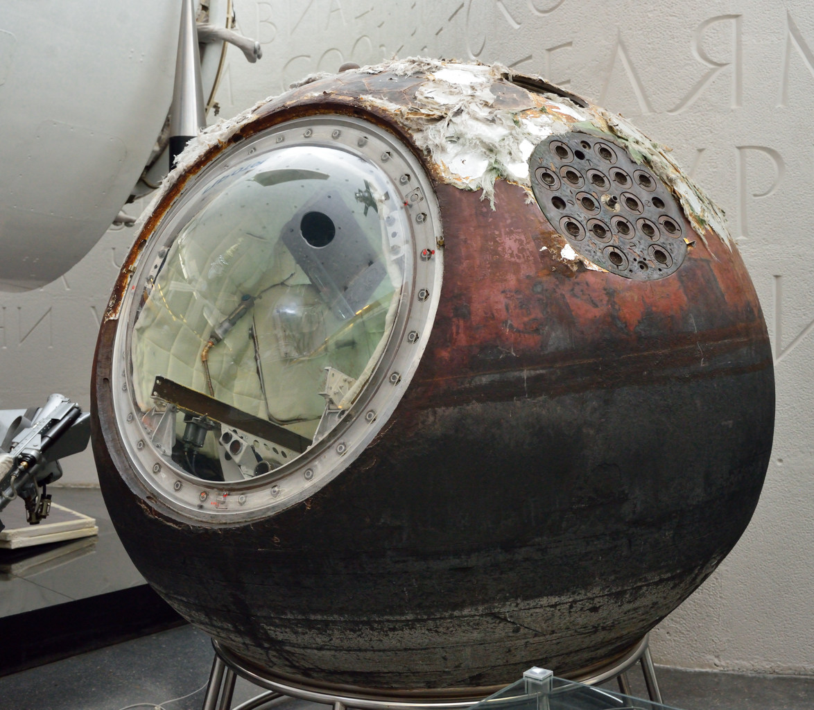 """Спускаемый аппарат космического корабля """"Восток-5"""" Подлинник."""