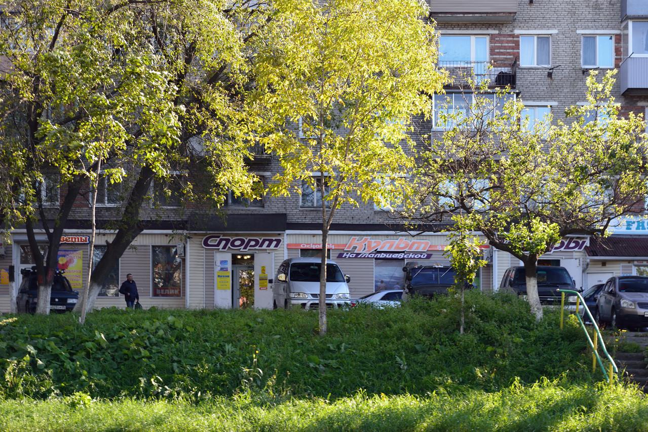 "Магазин ""Спорт Культ Товары"" на ул. Калинина."
