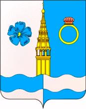 Герб города Приволжск.