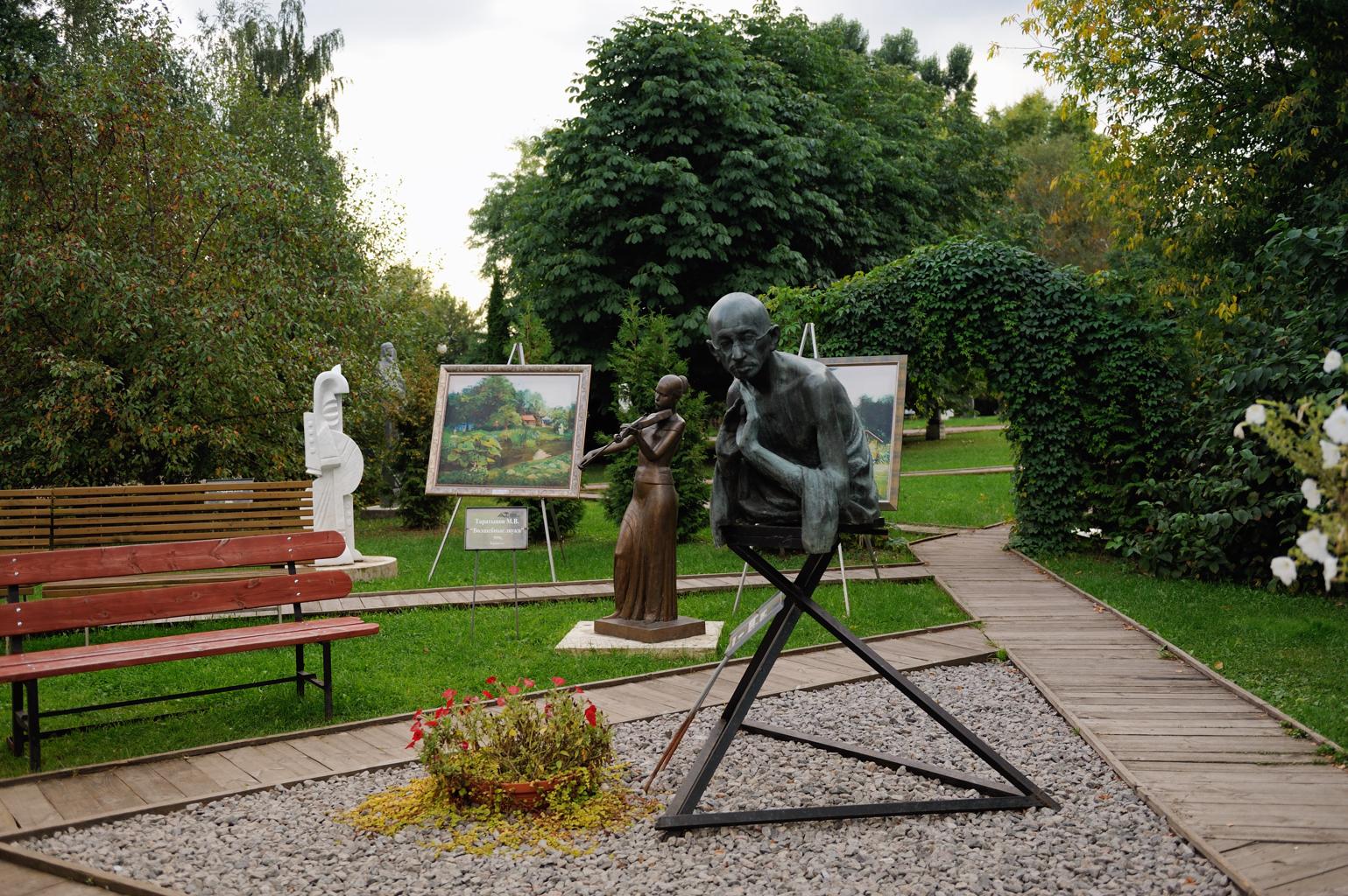 В парке искусств Музеон.