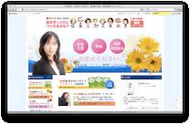 花田直子オフィシャルブログ