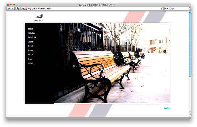 株式会社バッファローのホームページ