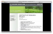 愛知県立大学・田川佳代子先生のホームページ