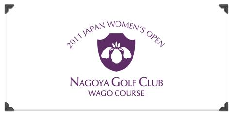 日本女子オープンのロゴマーク