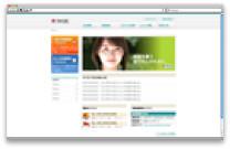 健康食品メーカーのホームページ