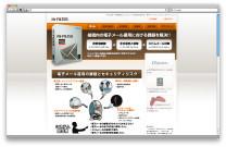 mFilterのホームページ