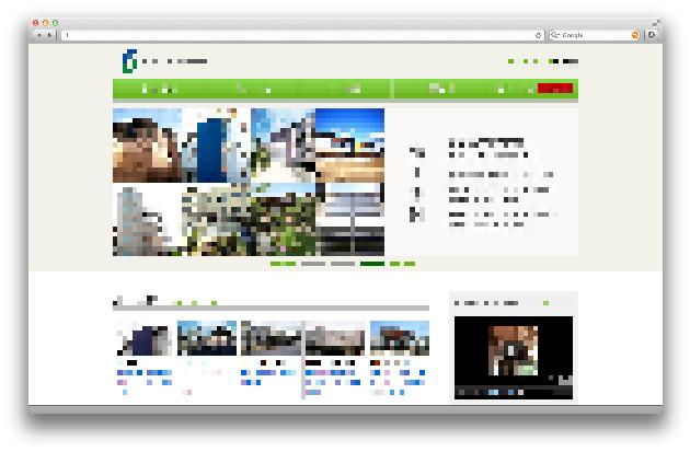 住宅メーカーのホームページ