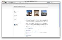株式会社デザインボックスのホームページ