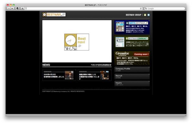 BESTNAVI.JPのホームページ