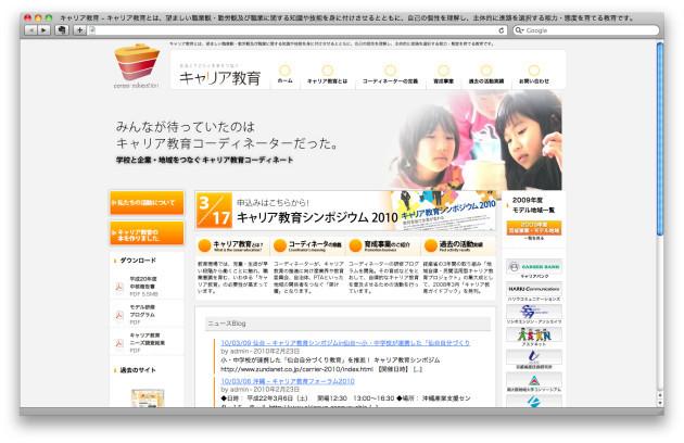 web 制作 会社 東京 都