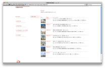 大建設計株式会社のホームページ