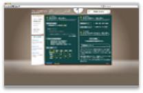 内装品メーカーのホームページ