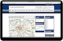 名古屋のWeb制作会社探しのホームページ