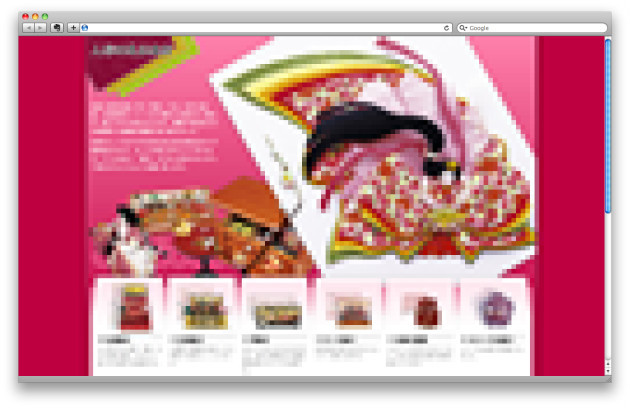 ひな人形メーカーのホームページ