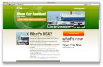 カンエンタープライズのホームページ