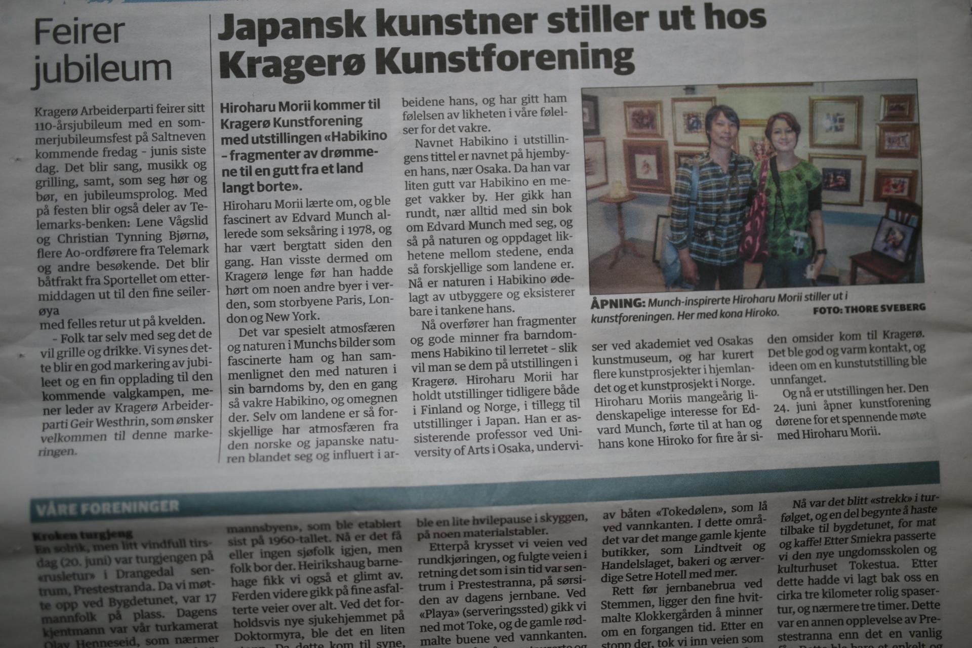 新聞に掲載された私についての詳細な記事。残念ながら私の現地到着が遅れたため、写真が他誌のと一緒。