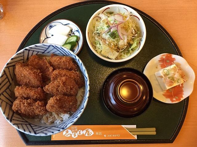 桐生市 志多美屋 メガ盛りソースカツ丼