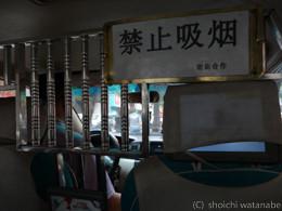 そこからペイペイの家まではタクシーに乗ります。日本以上にすごい仕切りです。