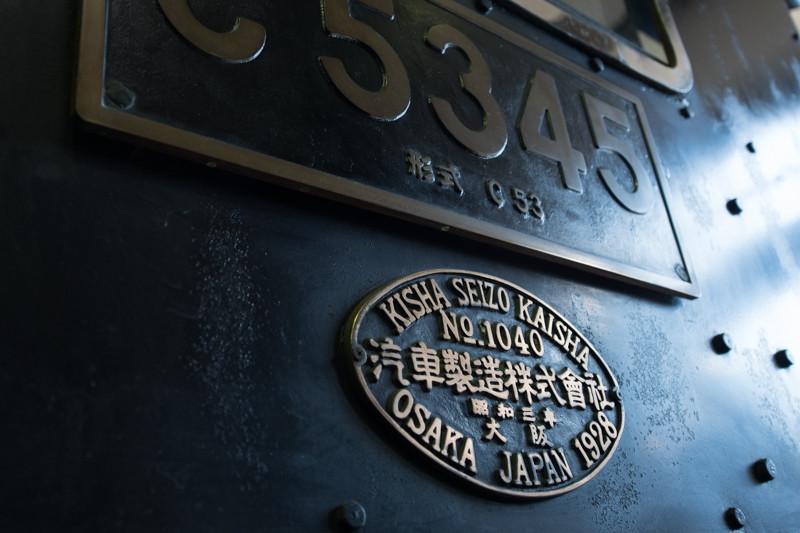 汽車製造株式会社なんて聞いたことない、と思ったら後に川崎重工に吸収されたようで、納得でした。