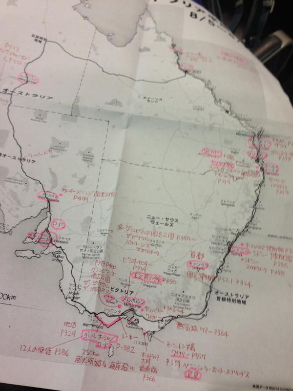萩田さんが自前で用意してきた大まかな工程表。A4地図を貼り合わせて大きなサイズにしています。凄い