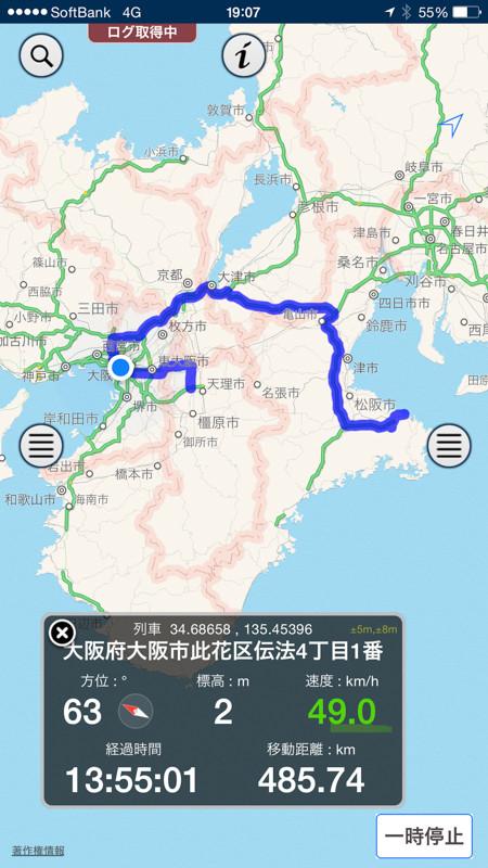 本日のログ。これは帰宅途中時点のものです。尼崎から電車に乗ったあたり・・・。