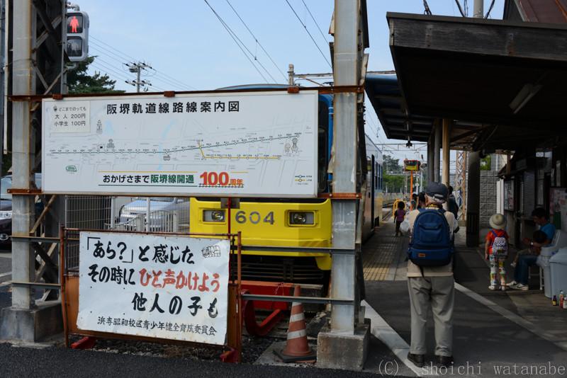 阪堺電車の終点。いまだにレトロな感じが残ります。