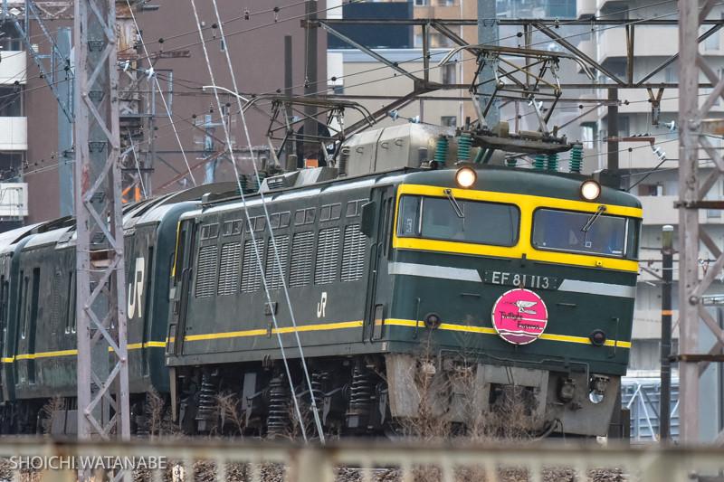 トワイライトエクスプレス 大阪駅から出発したものです。12日が最終のようです。