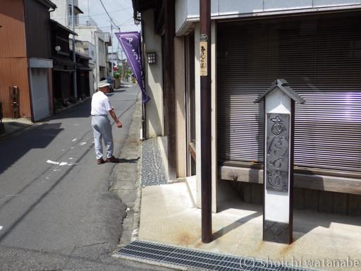 あきんど道 近江八幡