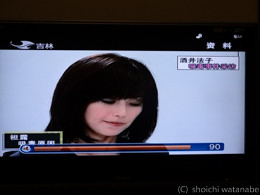 ペイペイの家に帰ってテレビをつけるとまさかの・・・。中国で人気があるという話は確かに聞いていましたが、逮捕が2009年のことですからびっくりです。