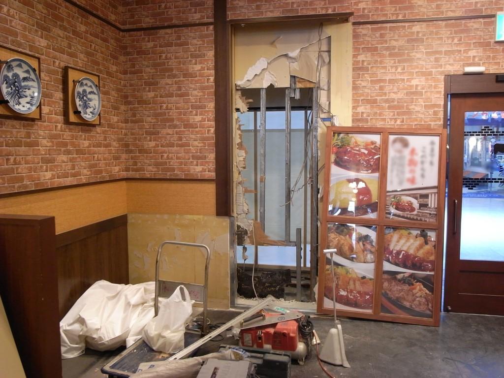 ここに、お好み焼き店の入口を設けます。
