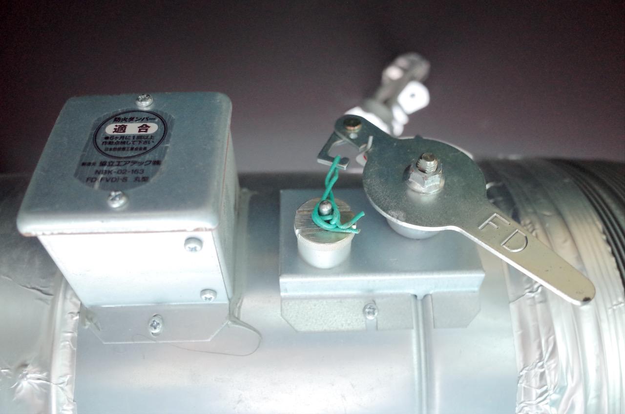 消化ダンパーの設置など、消防法に基づき設置します。