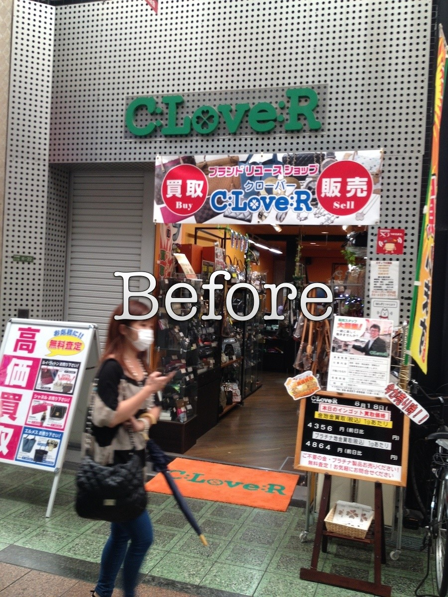 Clover  天六店 改装工事前