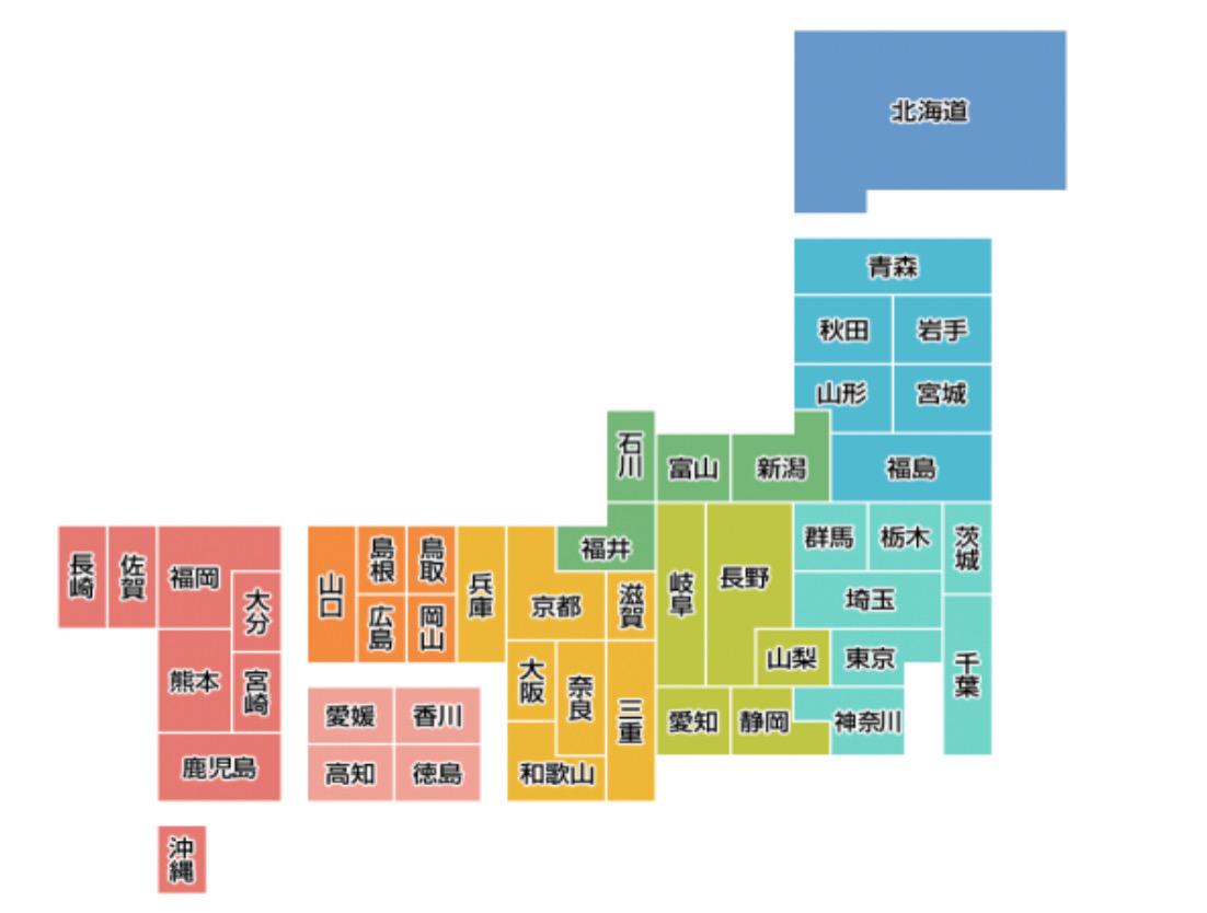 47都道県( *´艸`)