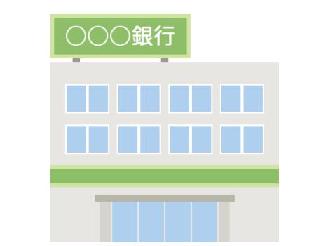 五十日(ごとうび)(-_-;)
