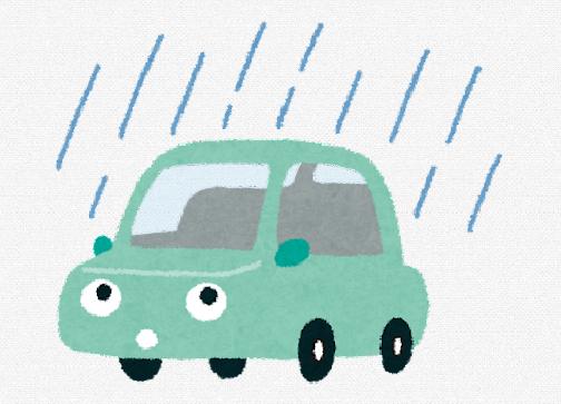 雨の日( *´艸`)やばいよ。