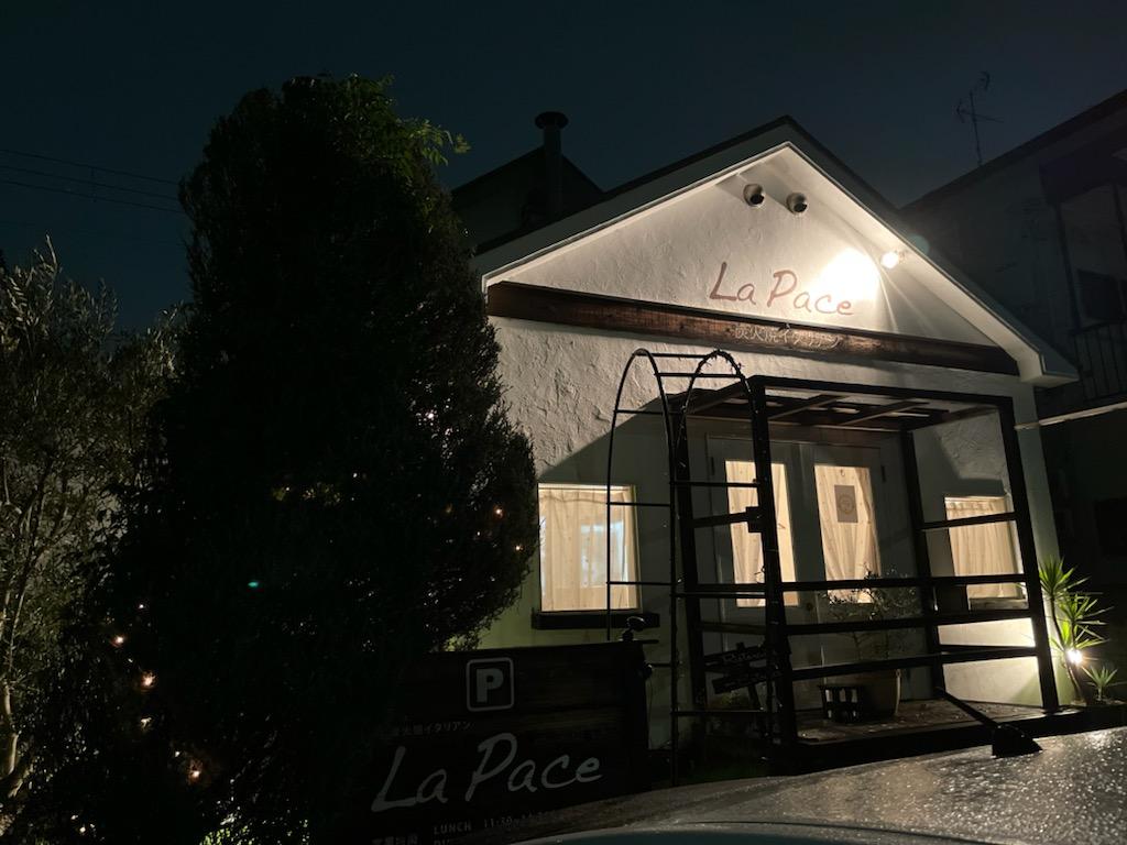炭火焼イタリアンラ・パーチェ(La・Pace)( *´艸`)