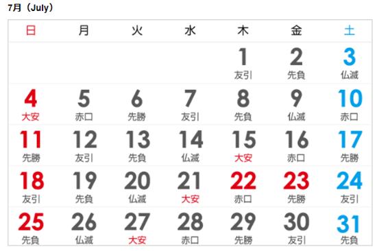 振替え休日( ̄▽ ̄;)