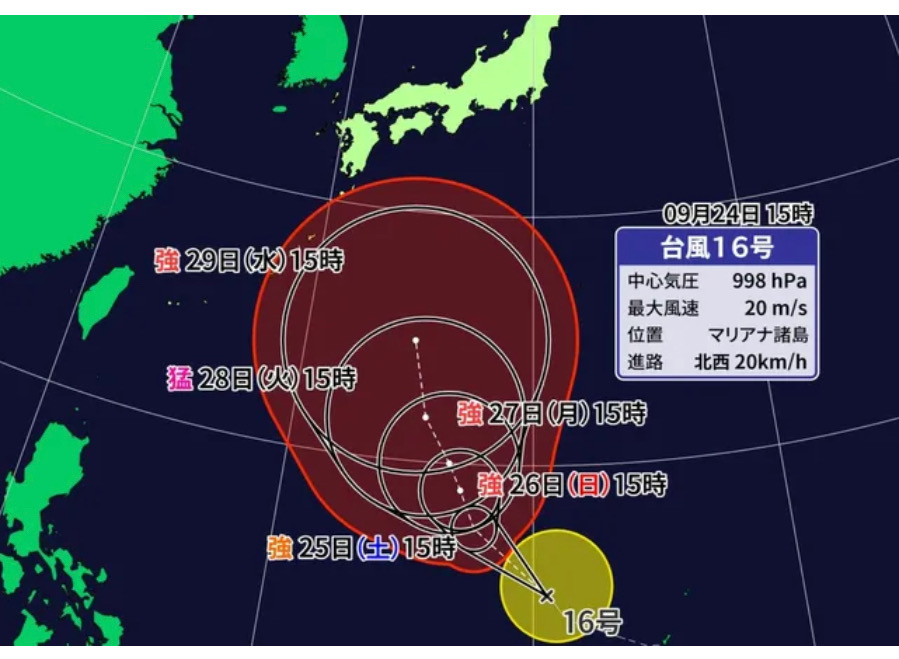 台風16号(ミンドウル)(-_-;)