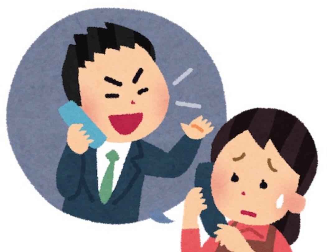便乗詐欺(-_-;)コロナワクチン接種は無料