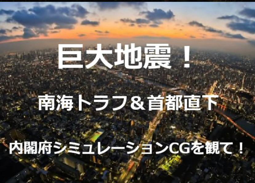 地震(-_-;)