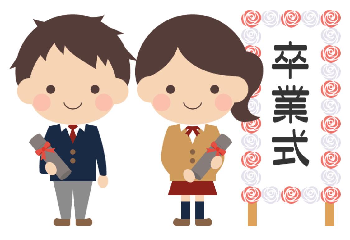 日本の国花🌸さくら